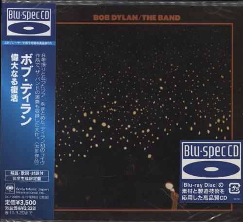 Bob Dylan Before The Flood Blu-Spec CD Japanese DYLBSBE476745