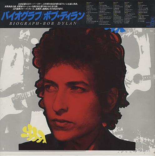 Bob Dylan Biograph + Obi-Strip Vinyl Box Set Japanese DYLVXBI392519