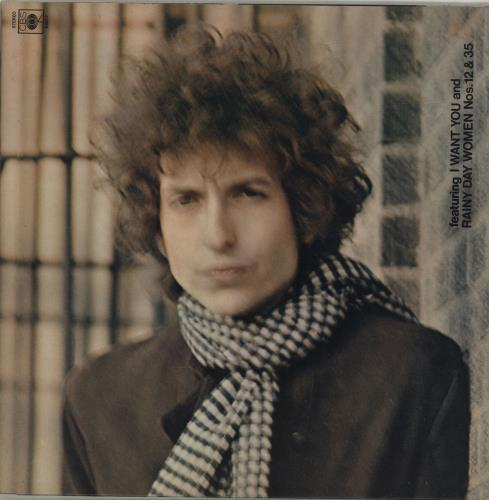 Bob Dylan Blonde On Blonde - graduated orange 2-LP vinyl record set (Double Album) UK DYL2LBL341541