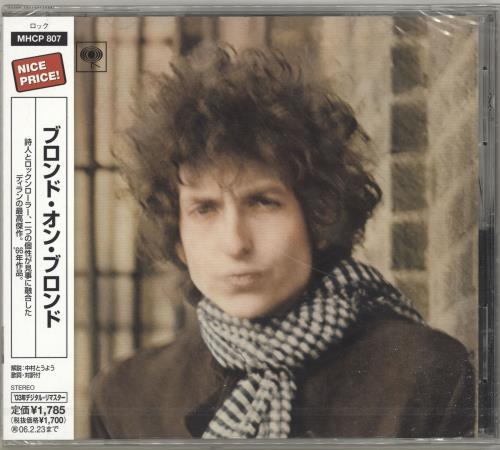 Bob Dylan Blonde On Blonde CD album (CDLP) Japanese DYLCDBL690835