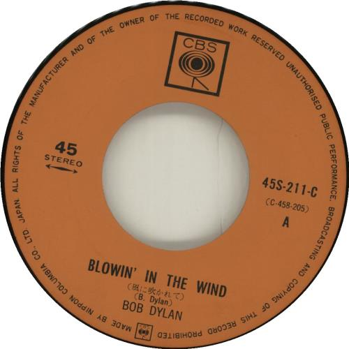 "Bob Dylan Blowin' In The Wind 7"" vinyl single (7 inch record) Japanese DYL07BL323219"