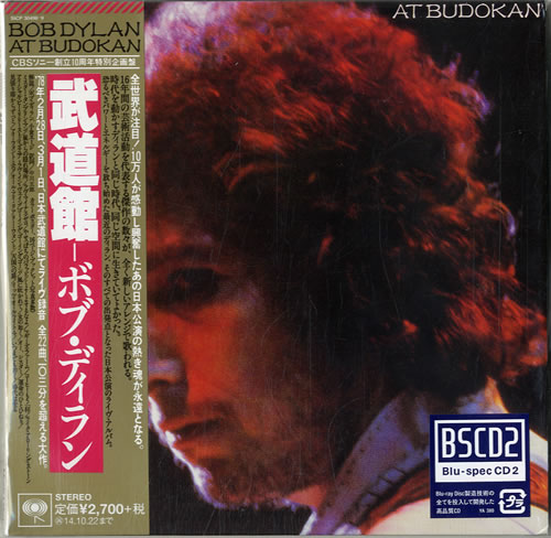 Bob Dylan Bob Dylan At Budokan Blu-Spec CD Japanese DYLBSBO615590