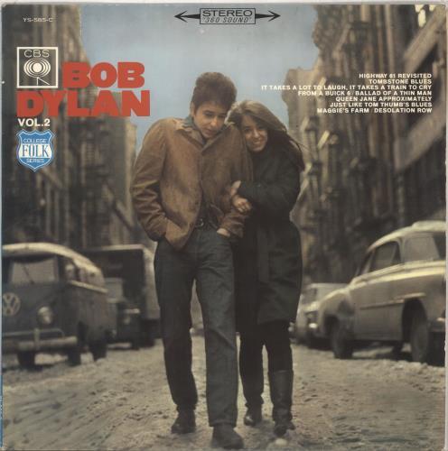 Bob Dylan Bob Dylan Vol.2 vinyl LP album (LP record) Japanese DYLLPBO381712