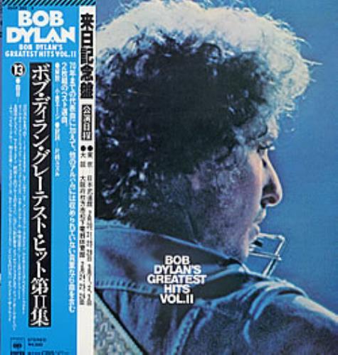 Bob Dylan Bob Dylan's Greatest Hits Vol.II - 2nd Blue Obi 2-LP vinyl record set (Double Album) Japanese DYL2LBO185894