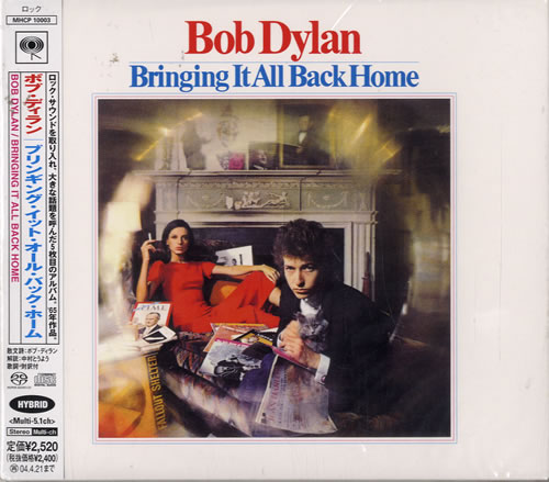 Bob Dylan Bringing It All Back Home super audio CD SACD Japanese DYLSABR479075