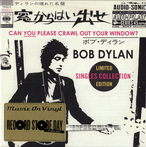 """Bob Dylan Can You Please Crawl Out Your Window? - Sealed 7"""" box set UK DYL7XCA563735"""