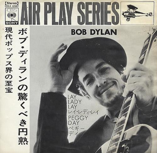 "Bob Dylan Lay Lady Lay 7"" vinyl single (7 inch record) Japanese DYL07LA364872"