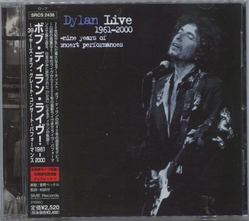 Bob Dylan Live 1961-2000 ~ Thirty-Nine Years Of Great Concert Performances CD album (CDLP) Japanese DYLCDLI175279