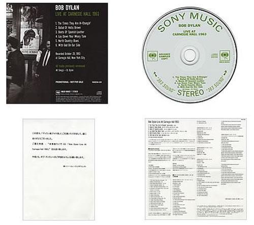 Bob Dylan Live At Carnegie Hall CD album (CDLP) Japanese DYLCDLI427835