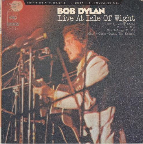 """Bob Dylan Live At The Isle Of Wight EP - EX 7"""" vinyl single (7 inch record) Japanese DYL07LI696544"""