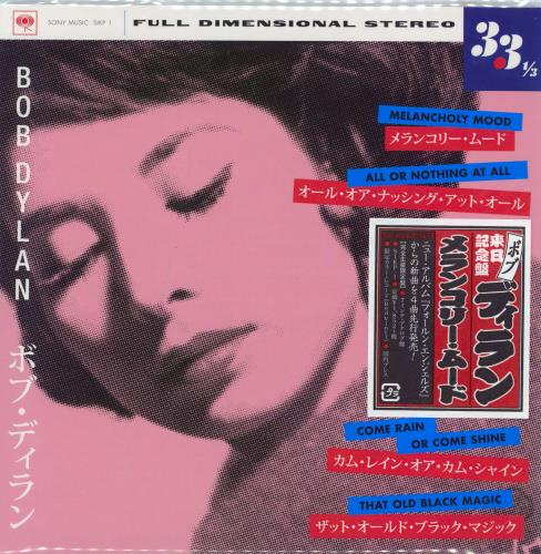 "Bob Dylan Melancholy Mood - Red Vinyl + Sealed 7"" vinyl single (7 inch record) Japanese DYL07ME674402"