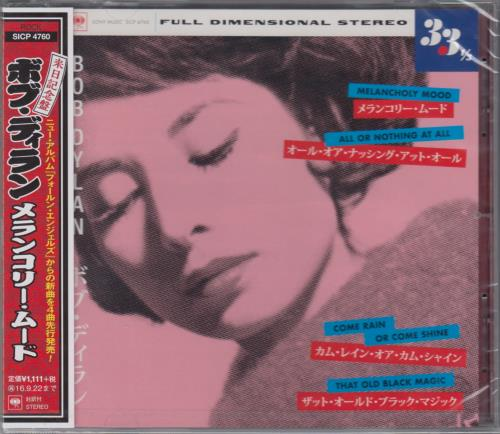 "Bob Dylan Melancholy Mood EP CD single (CD5 / 5"") Japanese DYLC5ME651141"