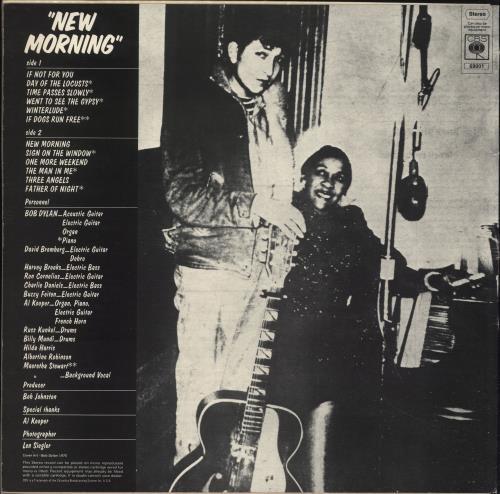 Bob Dylan New Morning - EX vinyl LP album (LP record) UK DYLLPNE697730