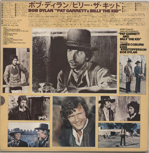 Bob Dylan Pat Garrett & Billy The Kid - EX vinyl LP album (LP record) Japanese DYLLPPA543012
