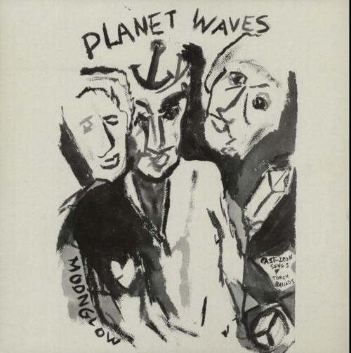 Bob Dylan Planet Waves - 2nd vinyl LP album (LP record) UK DYLLPPL596963
