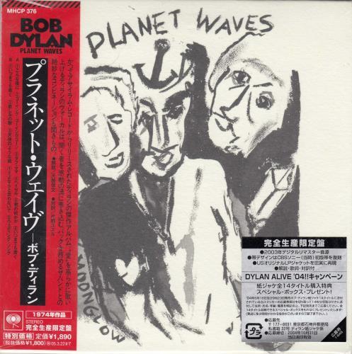Bob Dylan Planet Waves CD album (CDLP) Japanese DYLCDPL305064
