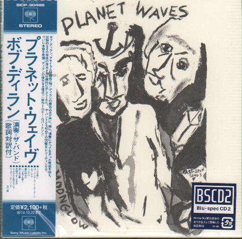 Bob Dylan Planet Waves Blu-Spec CD Japanese DYLBSPL649513