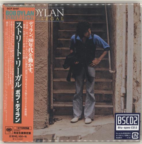Bob Dylan Street Legal Blu-Spec CD Japanese DYLBSST690838
