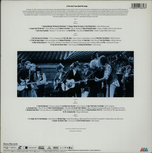 Bob Dylan The 30th Anniversary Concert Celebration laserdisc / lazerdisc Japanese DYLLZTH176144