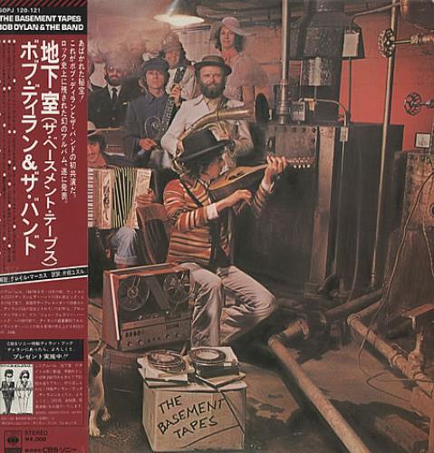 Bob Dylan The Basement Tapes 2-LP vinyl record set (Double Album) Japanese DYL2LTH335034