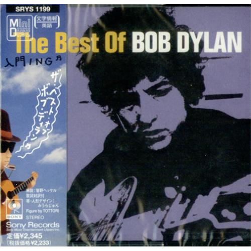 Bob Dylan The Best Of Japanese Promo Mini Disc Md 426842