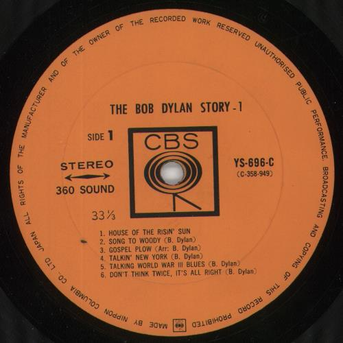 Bob Dylan The Bob Dylan Story 2-LP vinyl record set (Double Album) Japanese DYL2LTH485671