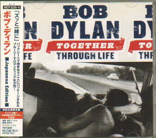 Bob Dylan Together Through Life 2-disc CD/DVD set Japanese DYL2DTO482232