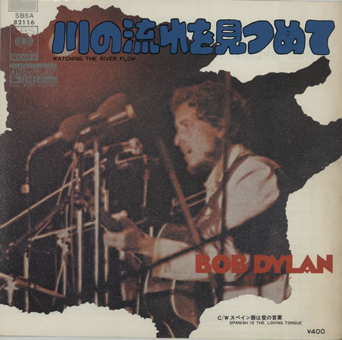 """Bob Dylan Watching The River Flow 7"""" vinyl single (7 inch record) Japanese DYL07WA235281"""
