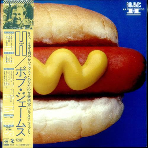 Bob James H vinyl LP album (LP record) Japanese BOJLPH519509