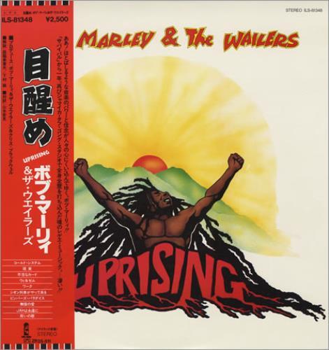 Bob Marley Uprising vinyl LP album (LP record) Japanese BMLLPUP136163