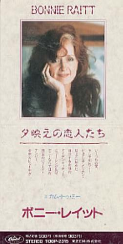 "Bonnie Raitt I Can't Make You Love Me 3"" CD single (CD3) Japanese BRTC3IC152494"