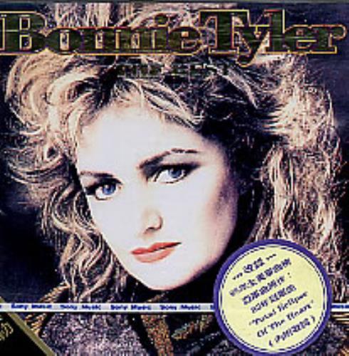 Bonnie Tyler The Best CD album (CDLP) Taiwanese BTYCDTH268275