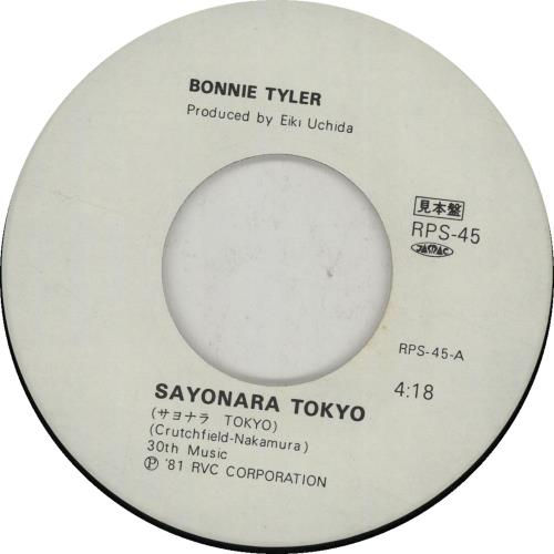 "Bonnie Tyler Tokyo - Sayonara Tokyo - Brown Vinyl 7"" vinyl single (7 inch record) Japanese BTY07TO130783"