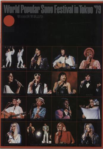 Bonnie Tyler World Popular Song Festival In Tokyo '79 + obi vinyl LP album (LP record) Japanese BTYLPWO681041