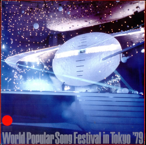 Bonnie Tyler World Popular Song Festival In Tokyo '79 vinyl LP album (LP record) Japanese BTYLPWO519466