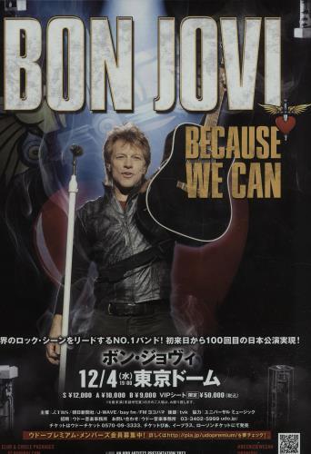 Bon Jovi Because We Can Tour: Live In Tokyo handbill Japanese BONHBBE678087