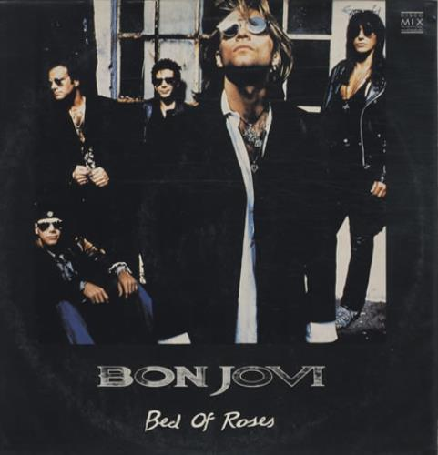 Bon Jovi Bed Of Roses Brazilian Promo 12 Quot Vinyl Single 12
