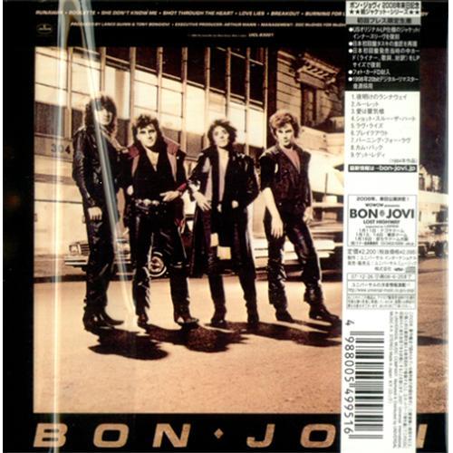 Bon Jovi Bon Jovi CD album (CDLP) Japanese BONCDBO419442