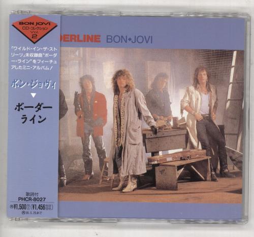 """Bon Jovi Borderline CD single (CD5 / 5"""") Japanese BONC5BO83011"""