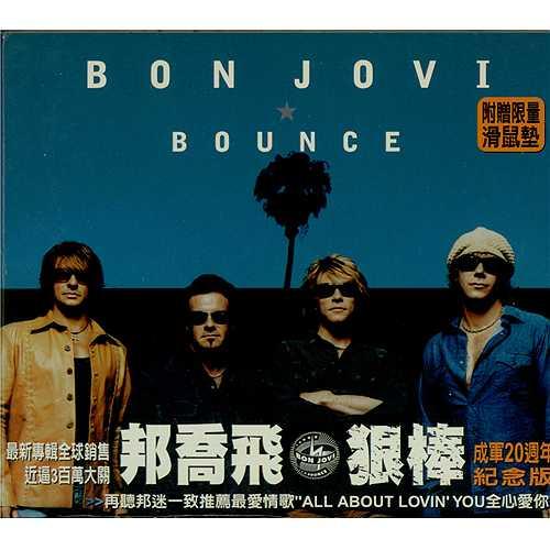 Bon Jovi Bounce Mousemat Taiwanese Cd Album Cdlp 249449