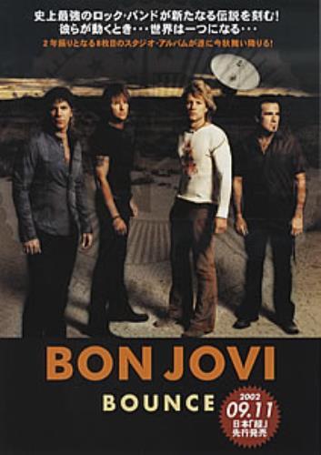 Bon Jovi Bounce handbill Japanese BONHBBO321935