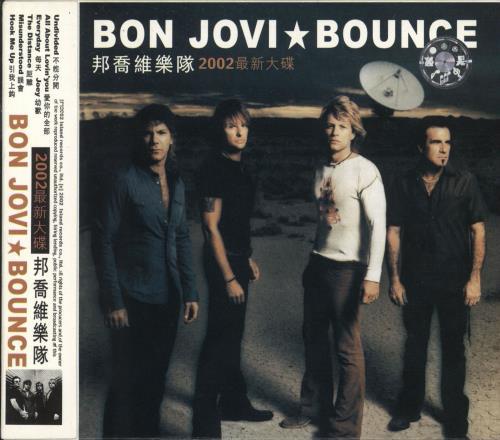Bon Jovi Bounce CD album (CDLP) Chinese BONCDBO741674