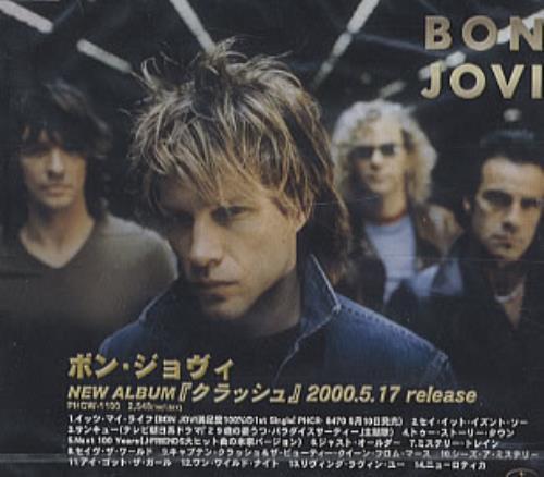 Bon Jovi Crush CD album (CDLP) Japanese BONCDCR315319