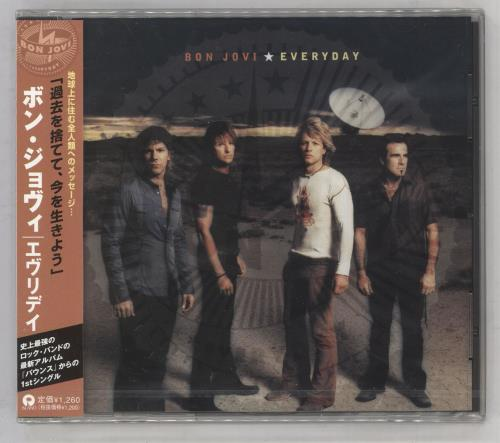 "Bon Jovi Everyday - Sealed CD single (CD5 / 5"") Japanese BONC5EV738235"