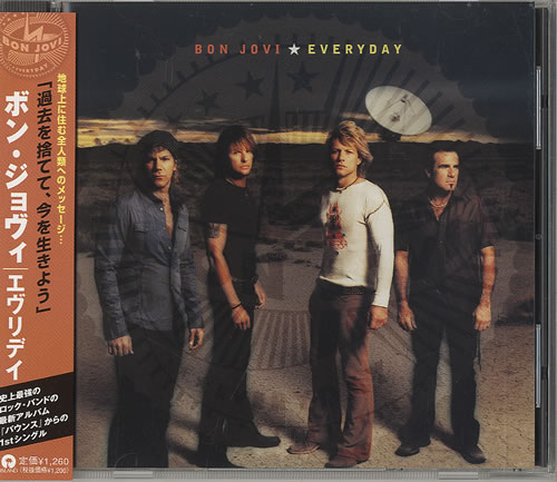 "Bon Jovi Everyday CD single (CD5 / 5"") Japanese BONC5EV218386"