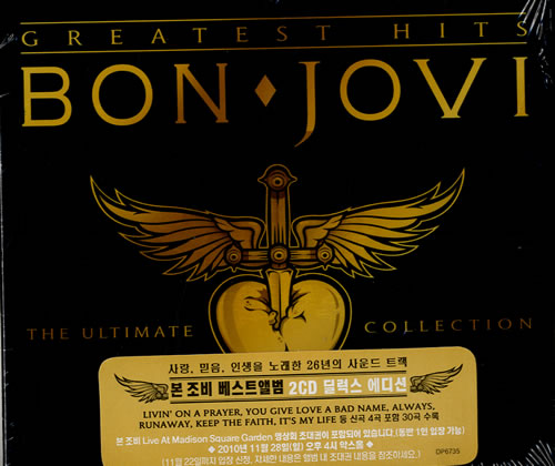 Bon Jovi Greatest Hits The Ultimate Collection Korean 2