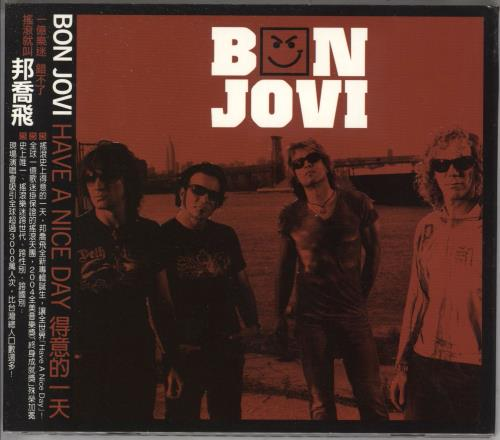 Bon Jovi Have A Nice Day CD album (CDLP) Taiwanese BONCDHA338059