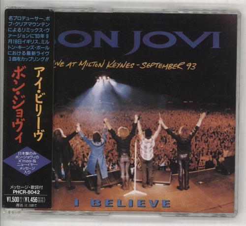 "Bon Jovi I Believe CD single (CD5 / 5"") Japanese BONC5IB738256"