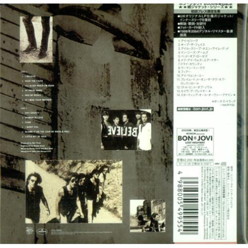 Bon Jovi Keep The Faith Japanese CD album (CDLP) (419449)
