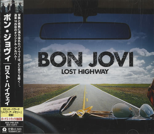 Bon Jovi Lost Highway CD album (CDLP) Japanese BONCDLO452865